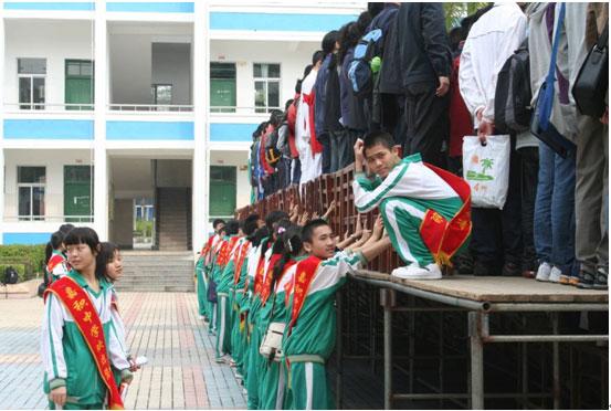 海口双岛中学校服