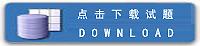 2013年上海中考数学压轴题自学资料