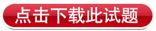 北京月考试题