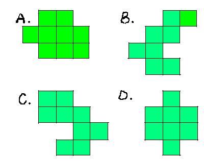 小学生数学趣味题:解剖图形_济南奥数网