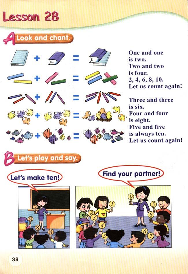 人教版新起点小学英语一年级上册 lesson28图片