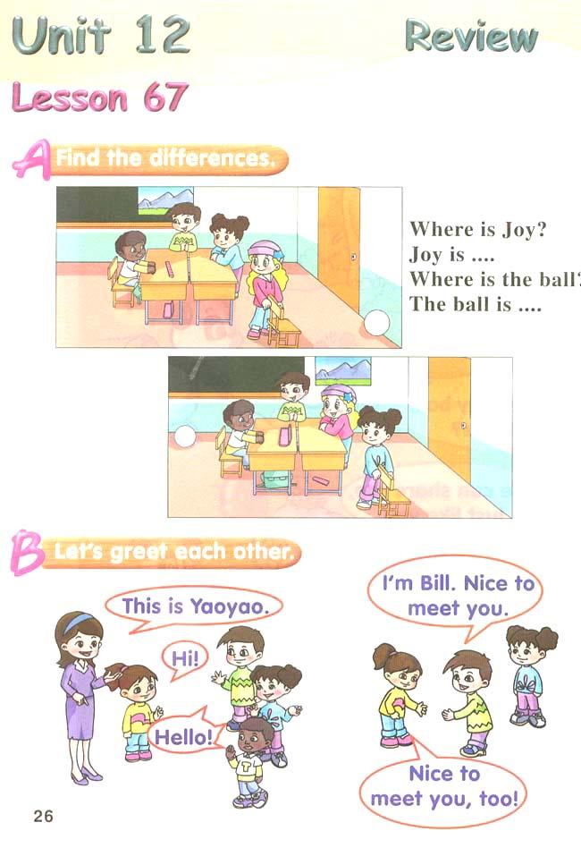 人教版新起点小学英语一年级下册 lesson68图片
