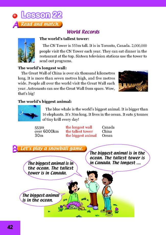 人教版新起点小学英语五年级上册 lesson22