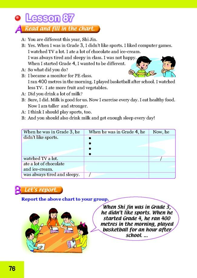 人教版新起点小学英语五年级下册 lesson87