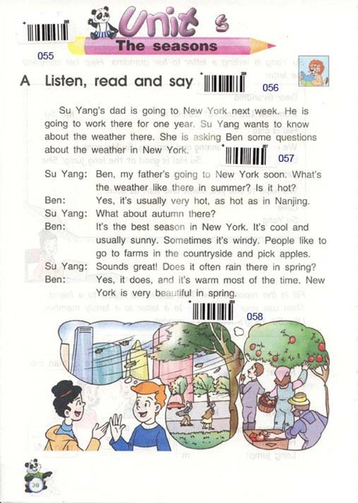 苏教版英语六年级下册课本――unit5 The seasonns