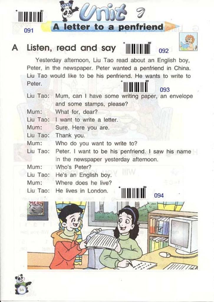苏教版英语六年级下册课本――unit7 Aletter to a penfriend