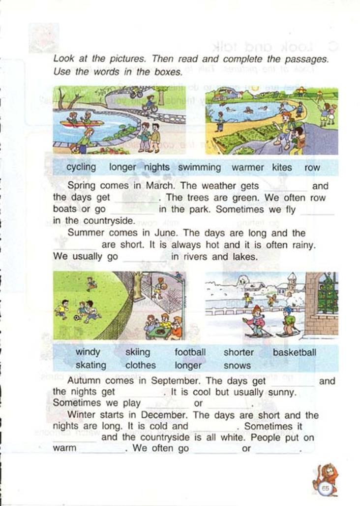 苏教版英语六年级下册课本――unit8 Review and check