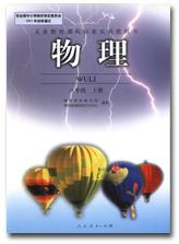 中小学电子课本 - 铁岭老鱼 - 老鱼的温馨港湾