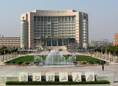 2010高考报考必看 中国大学改名大全