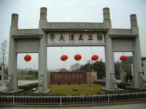 盘点中国最养眼的十大高校(组图) - 小熊 - 细雨欲网春