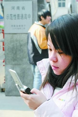 中学生玩手机