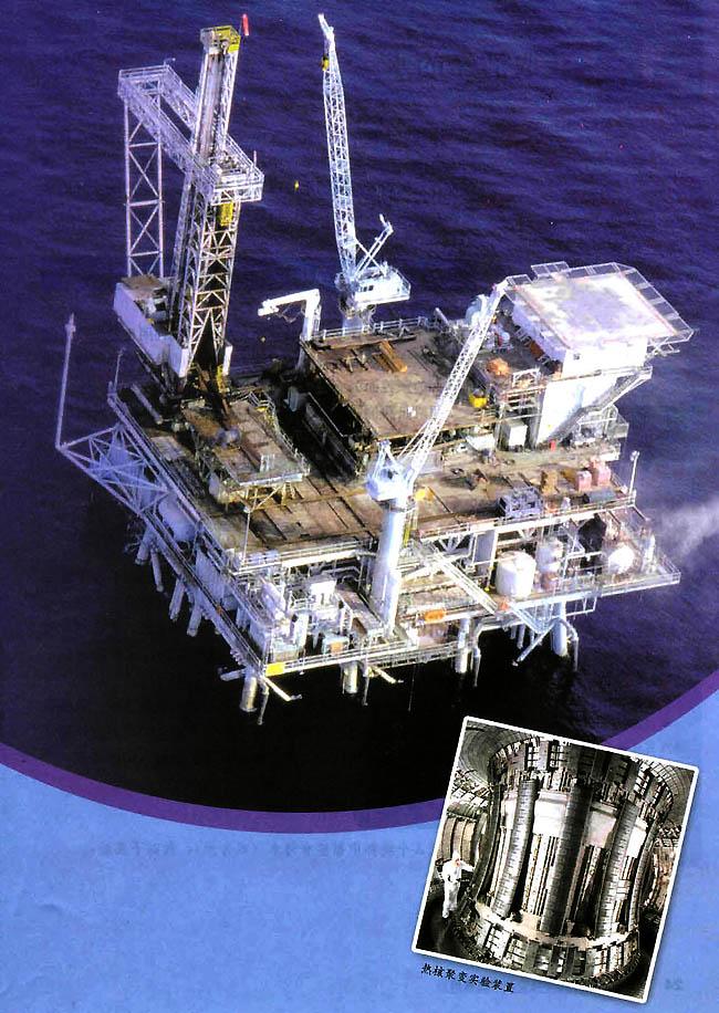 高中化学选修2(化学与技术)第二单元 化学与资源开发利用