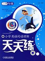 小学英语阅读理解天天练(三年级)