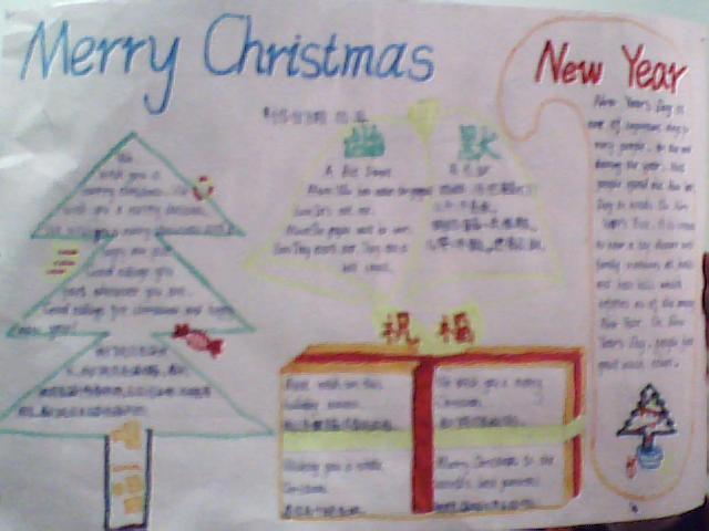 圣诞节手抄报英文内容