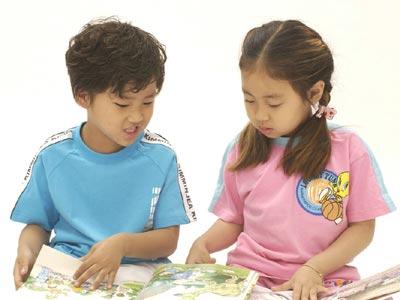 二、补强计——让孩子由自卑变自信--顾晓鸣成长博客资源库 - 悠雁(THINKER) - 悠雁的博客