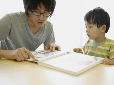 十五、点拨计——巧妙地提示孩子自觉走向正途--顾晓鸣成长博客资源库 - 悠雁(THINKER) - 悠雁的博客