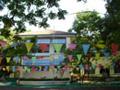 和平街幼儿园