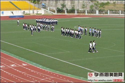 深圳外国语学校 学生 体操