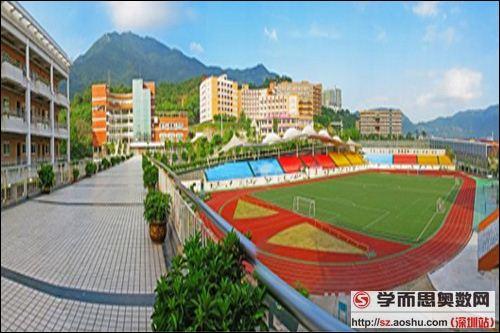 深圳外国语学校 校园