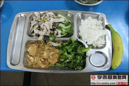 深圳外国语学校 食堂