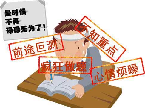 招生简章_学而思培优; 学而思海报图片下载分享;