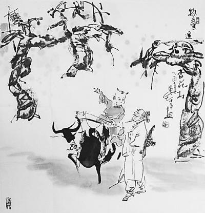 雅思口语素材:中国传统节日-清明节简介 - 全球第一雅思国际英语专家博客 - 全球第一雅思国际英语官方博客