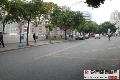 而思奥数网重点中学考察团 深圳中学初中部图片