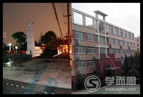 新老校区钟楼对比 陈志华 摄-奥数网重点中学观光团 兰生复旦