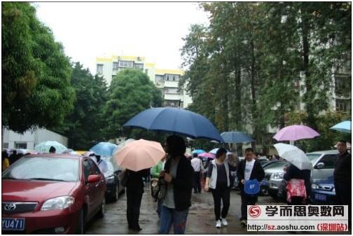 下雨了,家长们撑起了伞