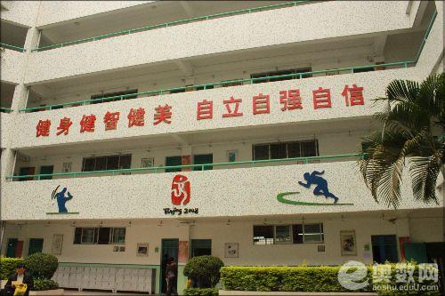 福景外校教学楼