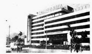 1992年9月底,市福利中心在社会各界捐款支持下建成投入使用。