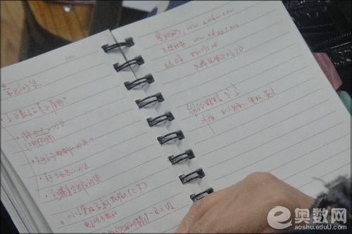 家长们认真的做着笔记