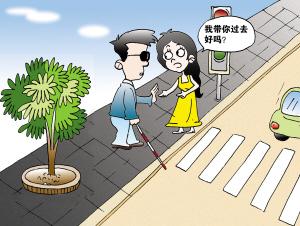 有关人皮的漫画_帮助别人作文_关于帮助别人的作文_帮助别人的英语作文_帮助 ...