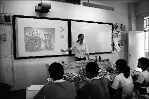 周游老师在上时评课