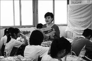 龙城高中英语教研组名师方静