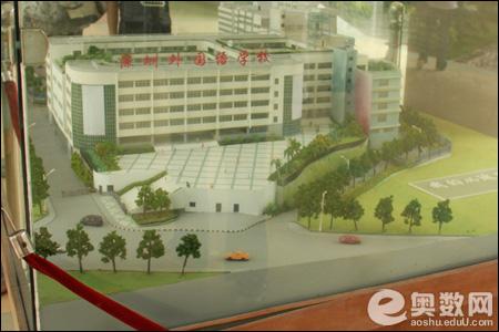 深圳外国语学校分校教学大厅,学校模型