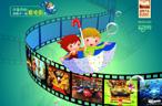 暑期特别策划:儿童电影推荐