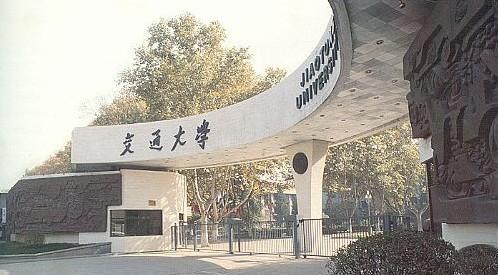 西安交通大学专业_英俊济跄,经营四方——西安交通大学