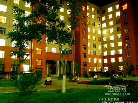 哈尔滨工业大学校园风景(6)