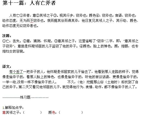 http://files.eduuu.com/img/2010/07/26/140603_4c4d25cb5e523.jpg
