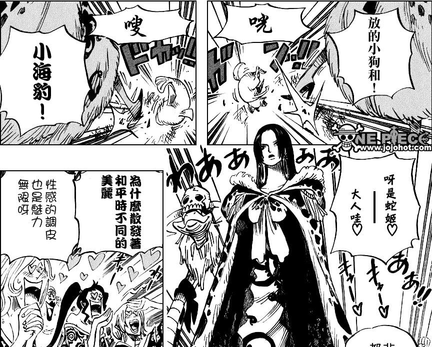海贼王黑白523(3)漫画龙珠漫画图片