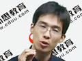 专家精析2011自主招生