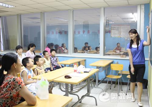 学而思教学低年级趣味小学公开课a教学现场朝阳小学部外国语图片