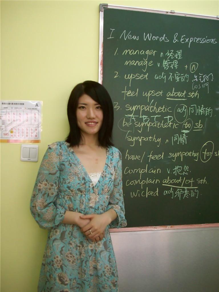 新概念英语王晓茜老师图片