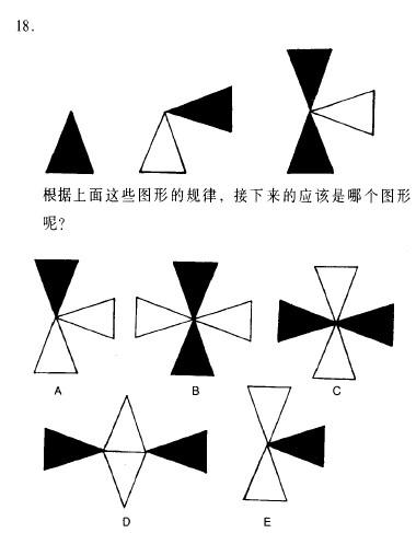 智商测试题:黑白风筝图片