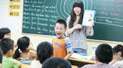 王欣老师课堂实拍