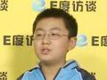 学而思杯一等奖朱杰明谈围棋对奥数学习的帮助