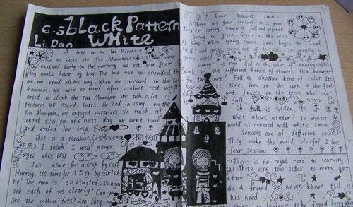 小学英语手抄报:黑白字