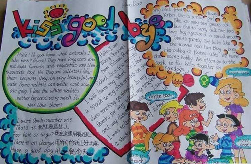 小学三年英语手抄报 小学国庆英语手抄报