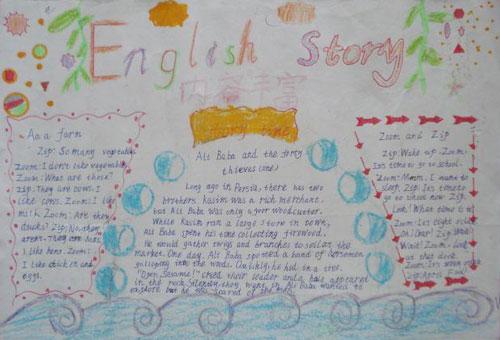 小学英语手抄报:英语故事图片